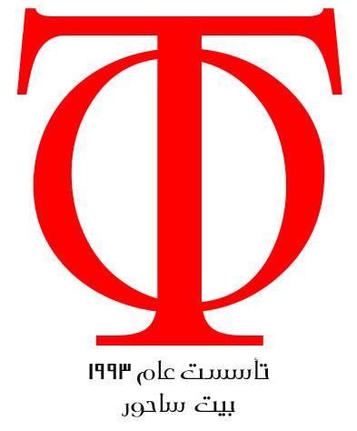 الهيئة الإدارية