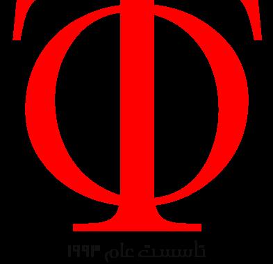 مدرسة الرعاة الثانوية الأرثوذكسية